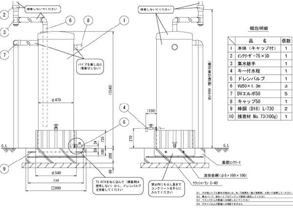 セキスイ雨水タンク200L「堅型A」